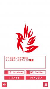 20131108202500751